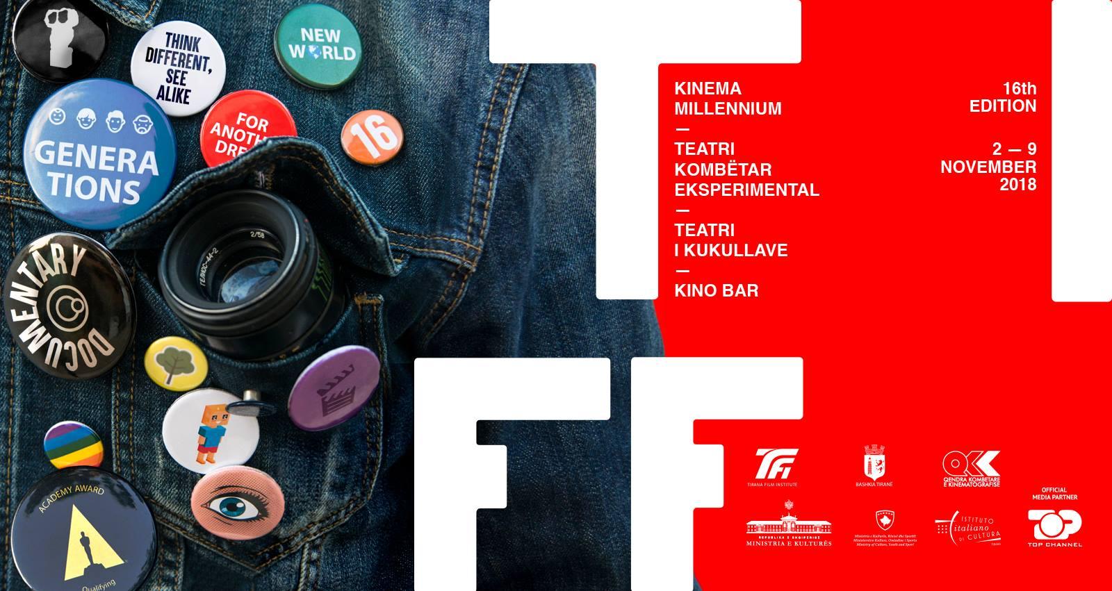 2018 Tirana International Film Festival