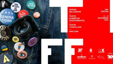 2018 Tirana International Film Festival