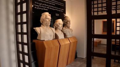 Casato dei Castriota (Muzeu i Kastriotëve)