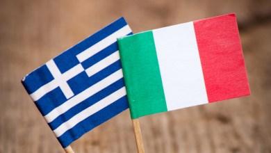 Grecia Italia