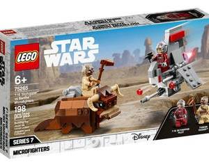 Lego Star Wars Microfighter T-16 Skyhopper™ vs Bantha™ 75265