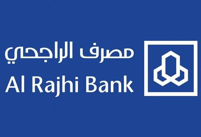 Al Rajhi Bank Personal Loan