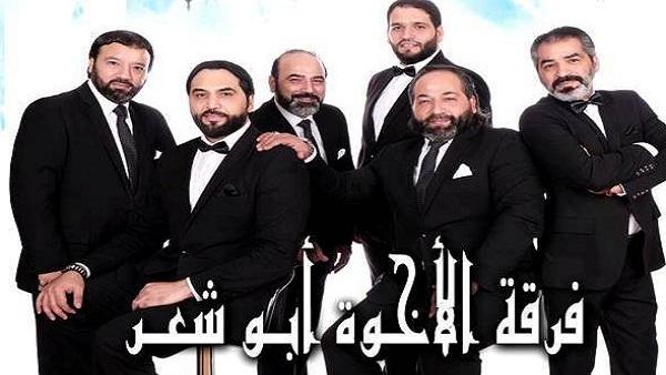 البوابة نيوز ما يفوتكش غناء صوفي لـ الإخوة أبو شعر غد ا