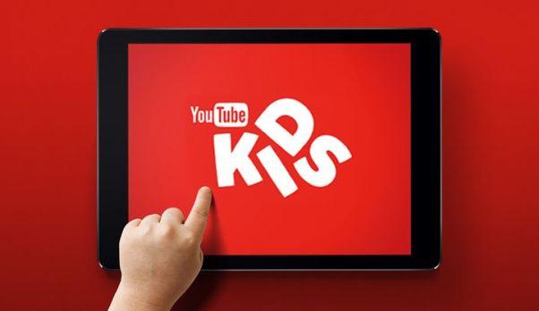 نتيجة بحث الصور عن يوتيوب كيدز