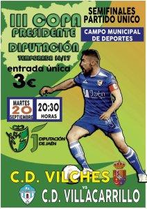 Cartel oficial | CD Vilches