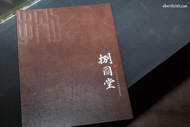 捌圓堂鍋物.桃園ATT筷食尚美食