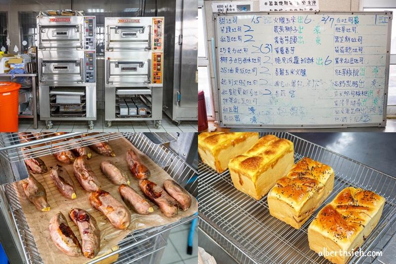 庇護工場:樂桃桃咖啡簡餐坊汽車美容坊
