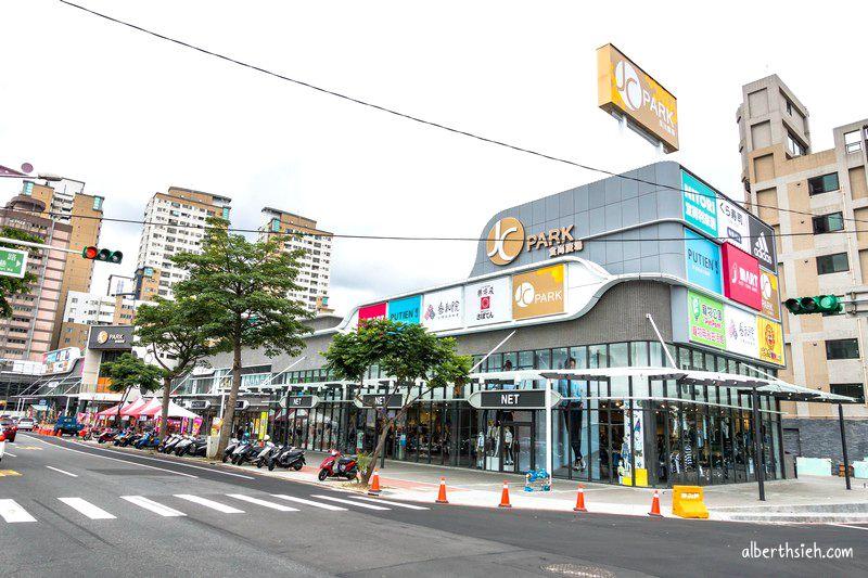 JC Park食尚廣場.桃園賣場