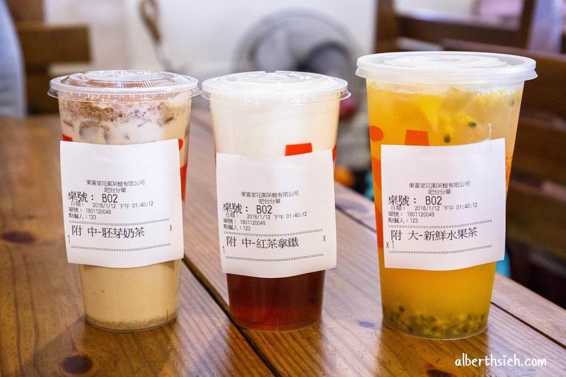 東喜堂花園茶館.台中親子餐廳