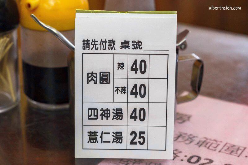 彰鶯肉圓&寢具行仙草奶凍.鶯歌美食