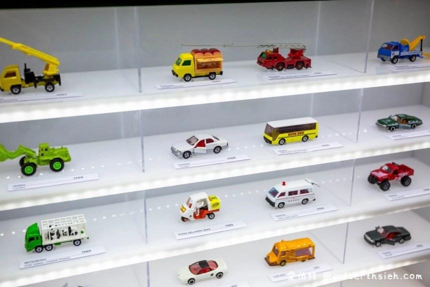 台北TOMICA小汽車50週年博覽會
