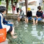 網站近期文章:桃園復興景點.羅浮泰雅溫泉公園(桃園首座碳酸氫鈉泉公園,免費泡腳池可以泡腳)