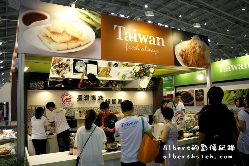 【活動展覽】台北南港.國際食品展覽會(CAS驗證三級品管為你把關)
