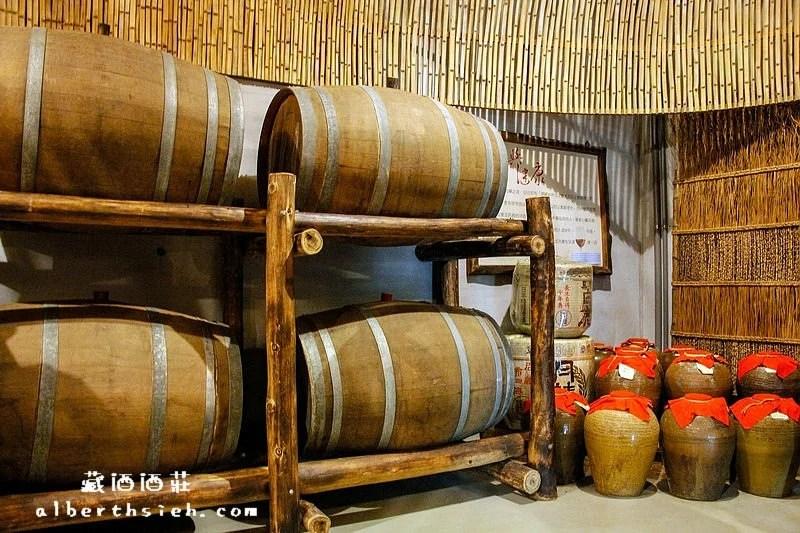 【宜蘭旅遊景點】頭城.藏酒酒莊(隱藏於山中的的美麗綠建築酒莊)