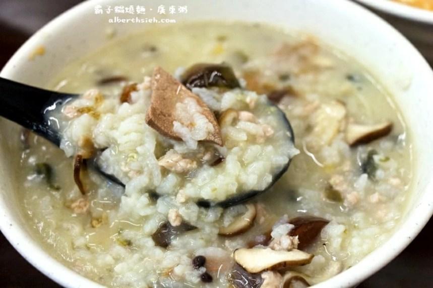 龜山.霸子鍋燒麵.廣東粥
