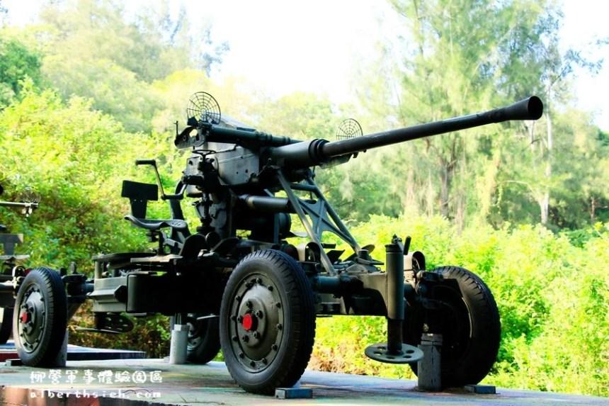 金門金湖.柳營步兵軍事體驗園區