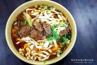 台灣美食.牛肉麵總整理(台式、紅燒、清燉)