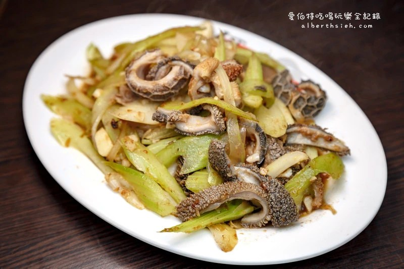 2016-11-16桃園羊肉爐.阿忠羊肉店