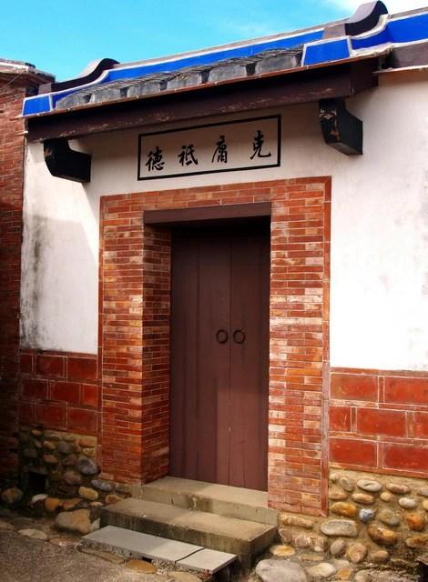 【桃園旅遊景點】桃園大溪.李騰芳古宅(由圖看歷史篇)
