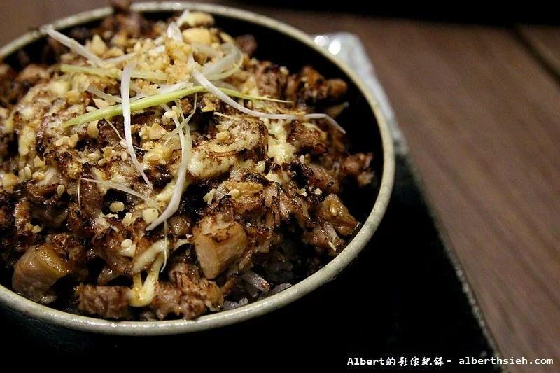 台北信義.鷹流辛味噌拉麵:叉燒飯
