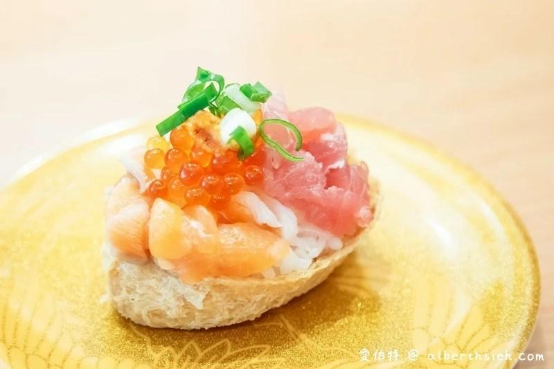 合點壽司華泰美食