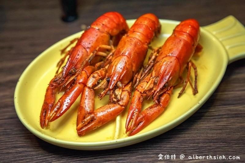 水貨烤魚火鍋中壢店