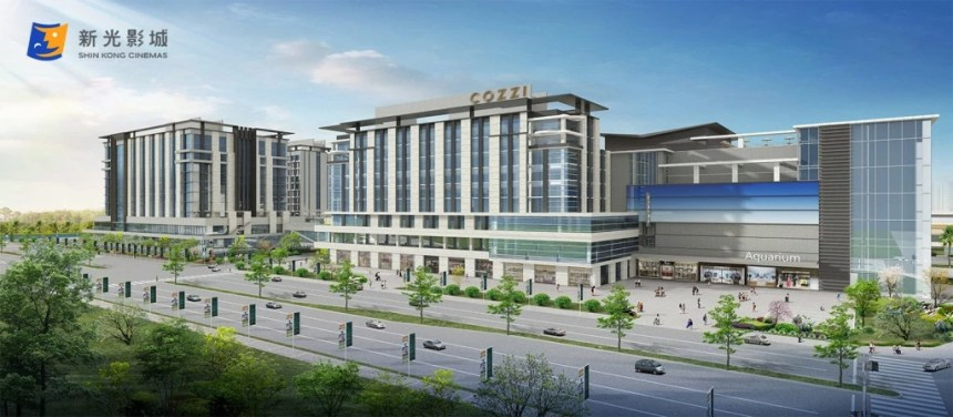 新光娛樂城