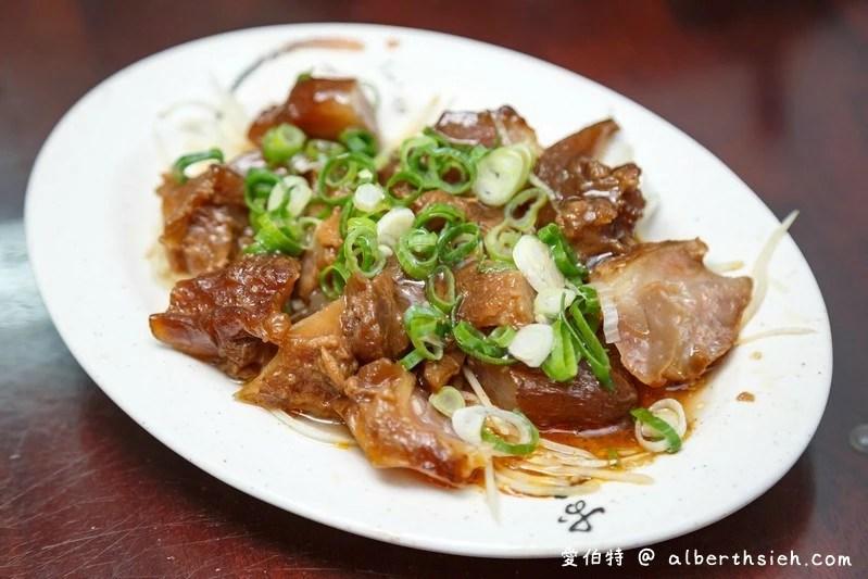 桃園楊記牛肉麵