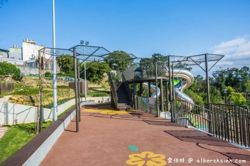 鶯歌永吉公園