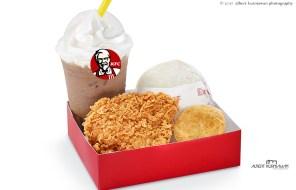 AKP-KFC-combo3-Box-2017