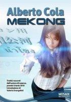 Slider Mekong