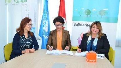 """Photo of في إطار الحملة الدولية """"16 يوما من النشاط لمناهضة العنف ضد المرأة"""""""