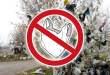 الصندوق العالمي للطبيعة لشمال إفريقيا يدعو التونسيين إلى الإنضمام إلى الانخراط في التخلي عن استعمال الأكياس البلاستيكية