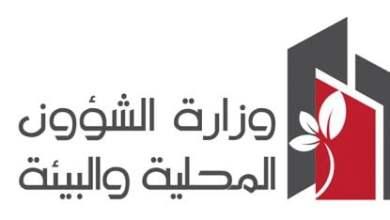 Photo of كرامة الانسان خط احمر