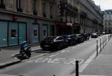 صورة فرنسا تقرر الاغلاق التام الى غاية 15 افريل