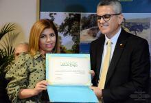 Photo of جائزة أفضل مقال الإعلامي حول التنوع البيولوجي