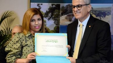 صورة جائزة أفضل مقال الإعلامي حول التنوع البيولوجي