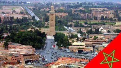 Photo of المغرب: قراءة في  التنمية المستدامة