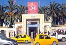 Photo of كوفيد 19: قرار بوجوب ارتداء الكمامات في الادارات بسيدي بوزيد