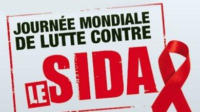 """صورة الجمعية المتوسطية لمكافحة الإدمان بالمغرب تسطر برنامجا بشعار """"التضامن العالمي مسؤوليتنا المشتركة""""."""