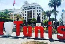 Photo de Les mots pour le dire: La Tunisie, à Tunis!