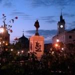 XVII Aniversario como Ciudad Patrimonio de la Humanidad