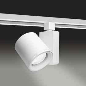 led track lighting commercial grade