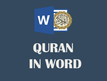 Download Quran in Word Support Microsoft 2013 dan 2016 Terbaru