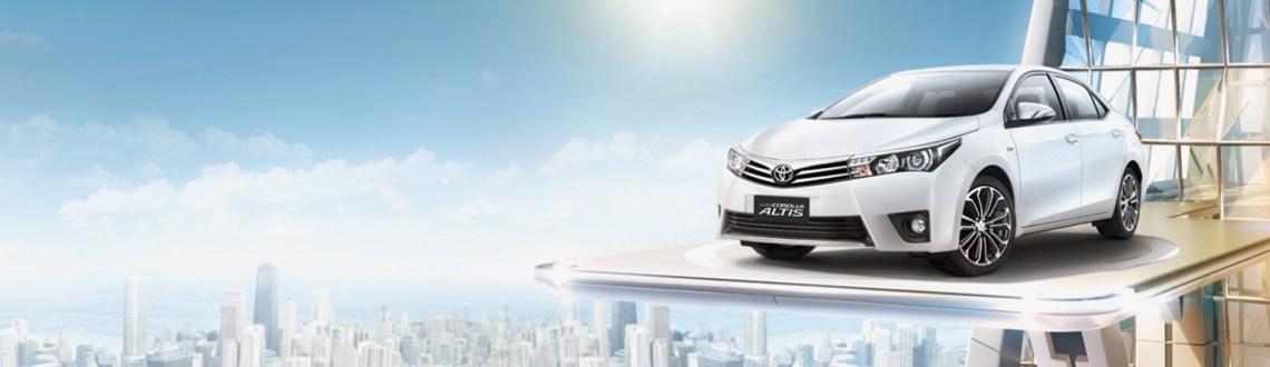 Kemewahan Toyota Corolla Altis