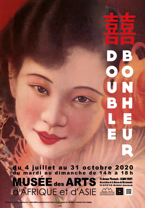 Exposition au Musée des Arts d'Afrique et d'Asie de Vichy