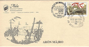 Alele Postal Sub-Station First Day Cover - Aron Majro