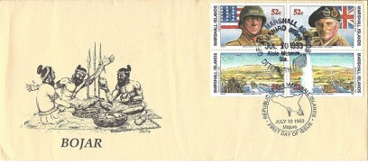 Alele Postal Sub-Station First Day Cover - Bojar - Jul 10 1993