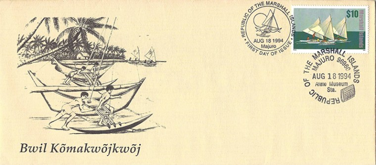 Alele Postal Sub-Station First Day Cover - Bwil Komakwojkwoj