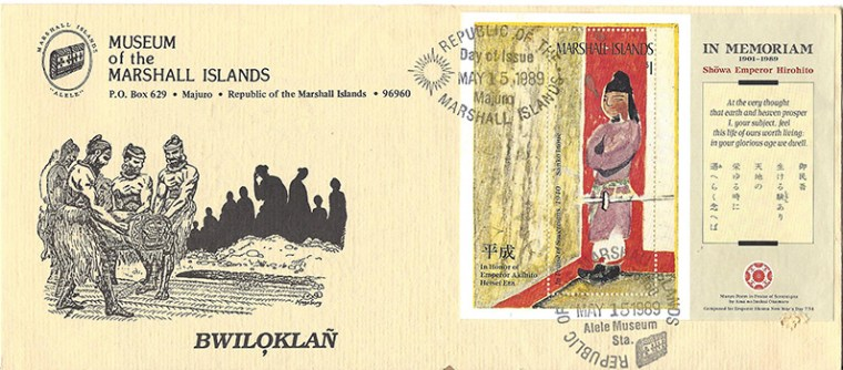 Alele Postal Sub-Station First Day Cover - Bwiloklan